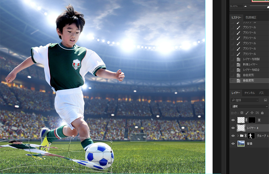 Photoshop フォトショップ 少年 影をつくる 自由な形に ワープ