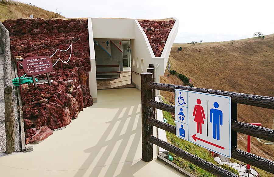 大室山 山頂のトイレ
