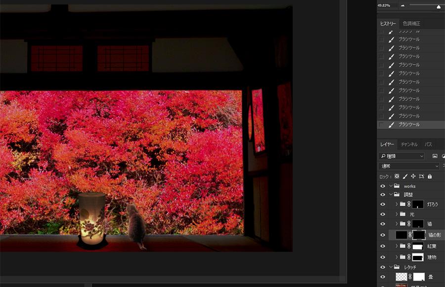 Photoshop レタッチ 猫 影をつける