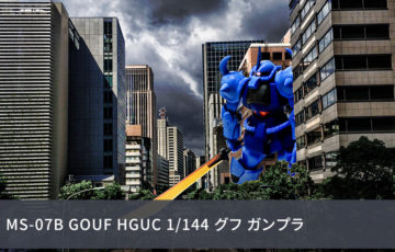 MS-07B GOUF HGUC 1/144 グフ ガンプラ