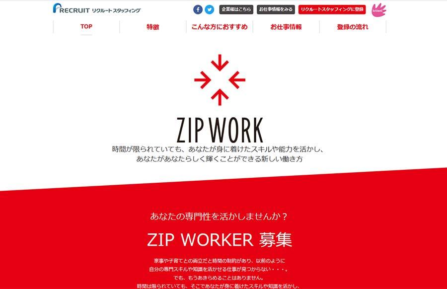 ZIP WORK