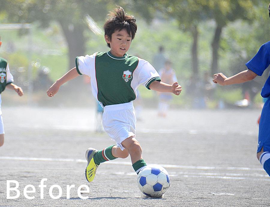 サッカー少年 合成 Before