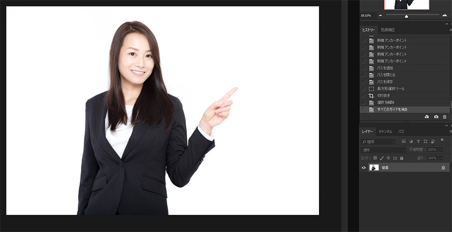Photoshopで影をつける女性の写真