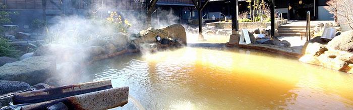 雅楽の湯 温泉