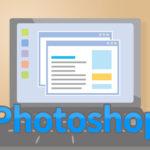 Webサイト制作ってPhotoshopだけでできるの?Photoshopが必要な理由とは?