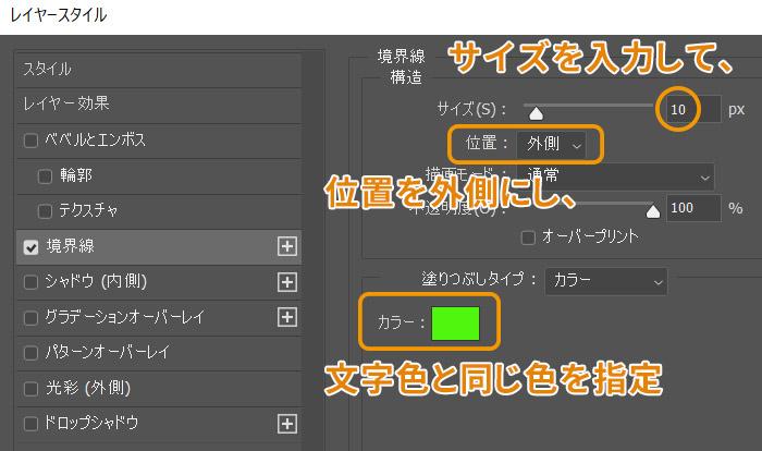 文字色と同じカラーコードを指定する